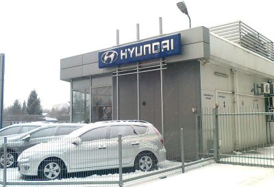 Remont cześciowy dachu Salon Hyundai 2012 Warszawa ul. Hynka 2A